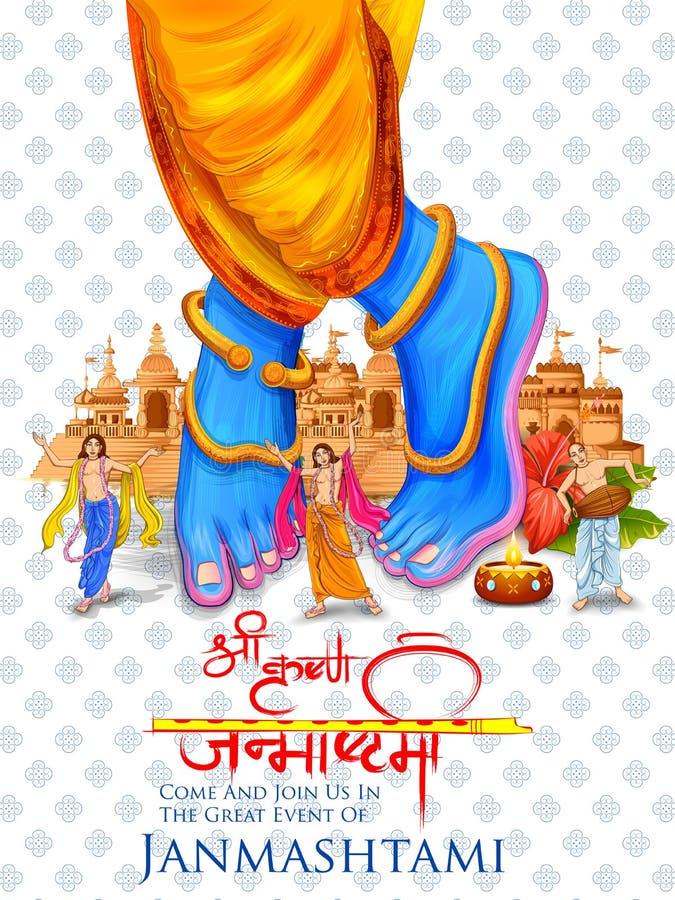 Chaitanya Mahaprabhu nella devozione di Lord Krishna per il festival felice di Janmashtami dell'India illustrazione vettoriale