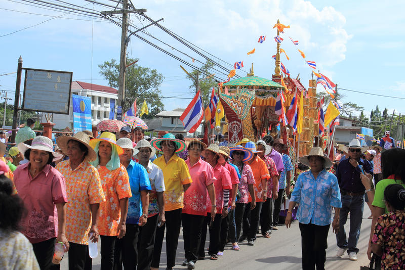 Chak Phra节日 库存照片