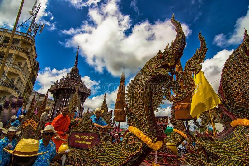 Chak Phra Festival image libre de droits