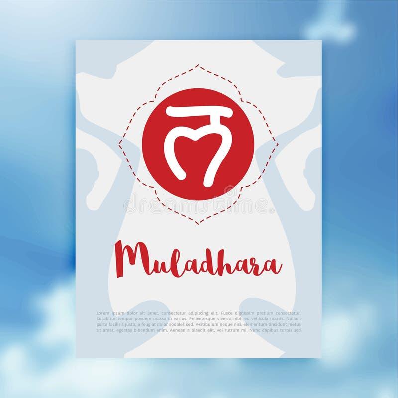 Chakra Muladhara or root chakra icon, ayurvedic symbol, concept of Hinduism, Buddhism stock illustration