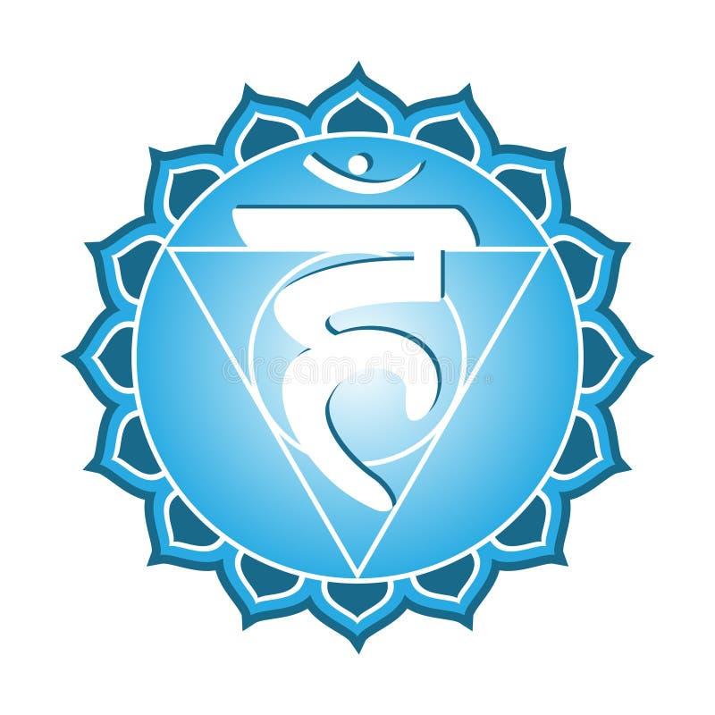 Chakra Series: Vishudha. Or throat chakra symbol stock illustration