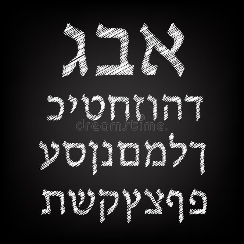 Chalk Hebrew font on a dark background. Alphabet. Vector illustration.  stock illustration