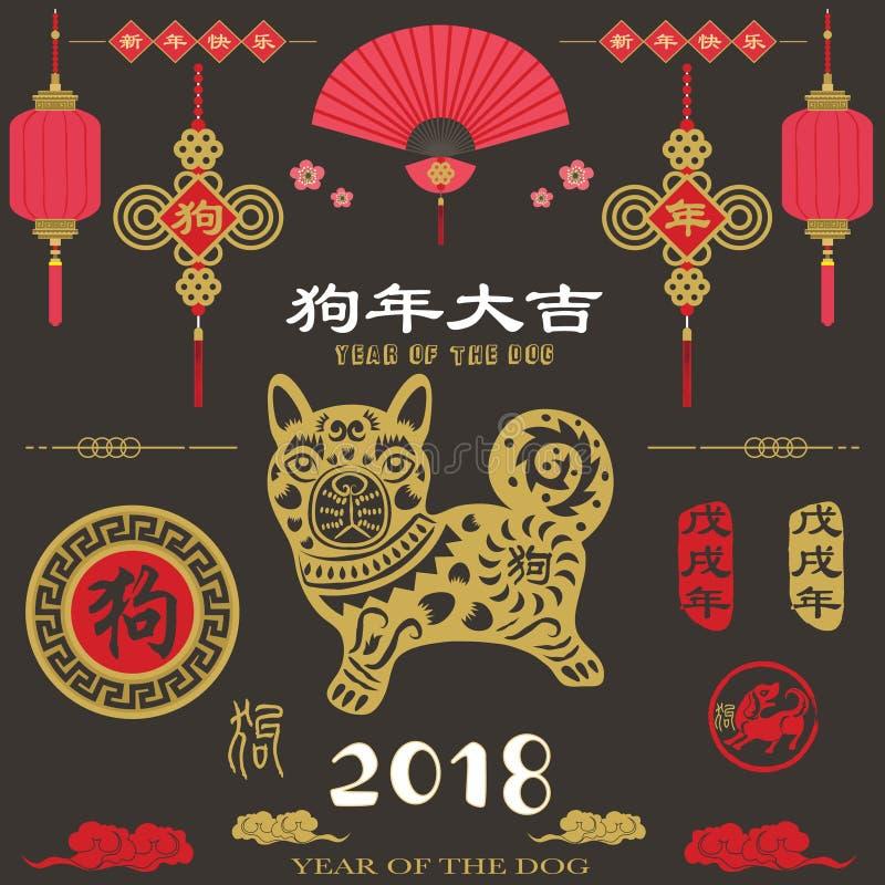 Chalkboard chińczyka nowy rok royalty ilustracja