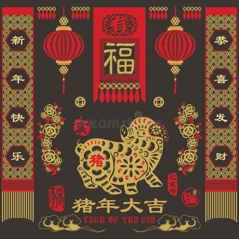 Chalkboard Chiński nowy rok 2019 Tapetuje cięcie projekt royalty ilustracja