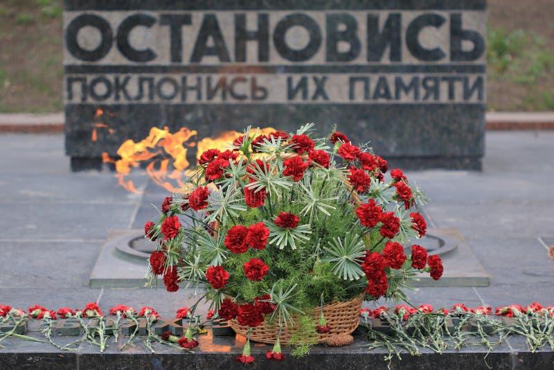 Chama eterno memorável em Pyatigorsk, Rússia fotos de stock royalty free