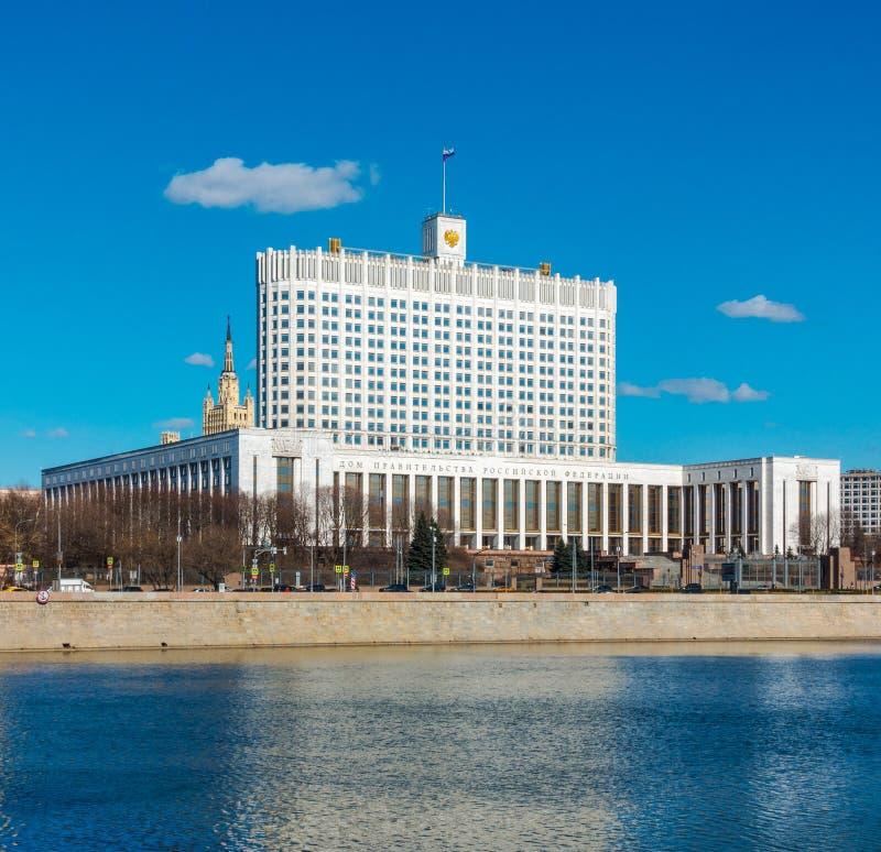 Chambre de gouvernement de Fédération de Russie à Moscou, Russie photographie stock