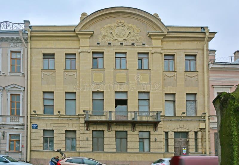 Chambre de l'ambassade suédoise dans le St Petersbourg, Russie image libre de droits