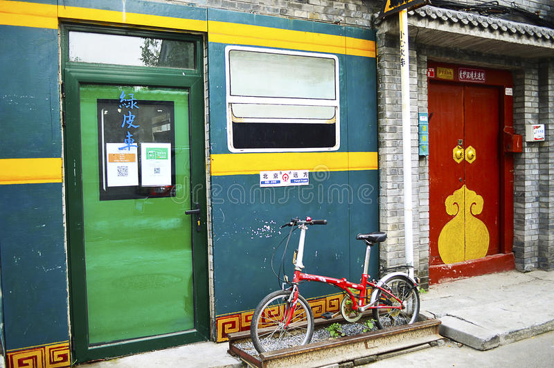 Chambre de Pékin Hutong avec la porte et le vélo rouges image libre de droits