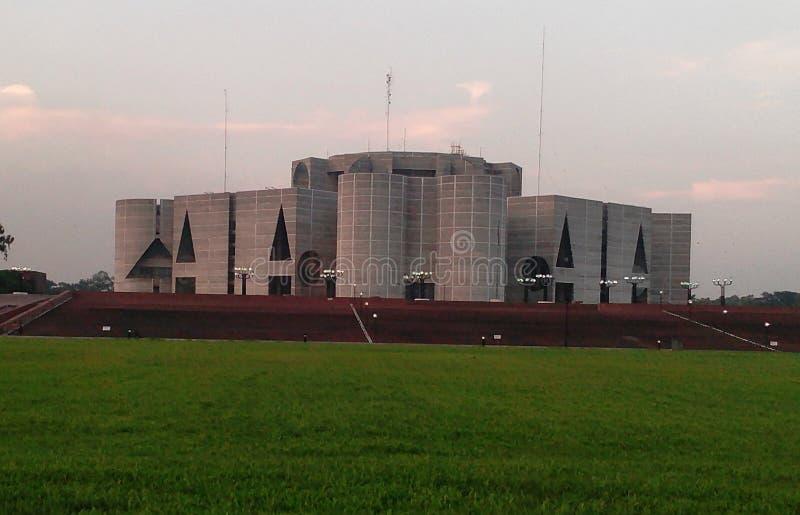 Chambre du Parlement du Bangladesh images libres de droits