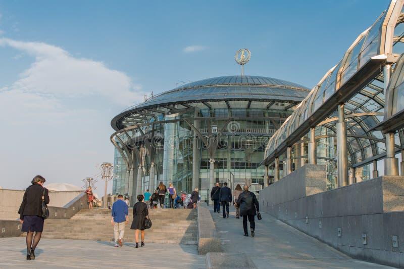 Chambre internationale de la musique, Moscou, image stock