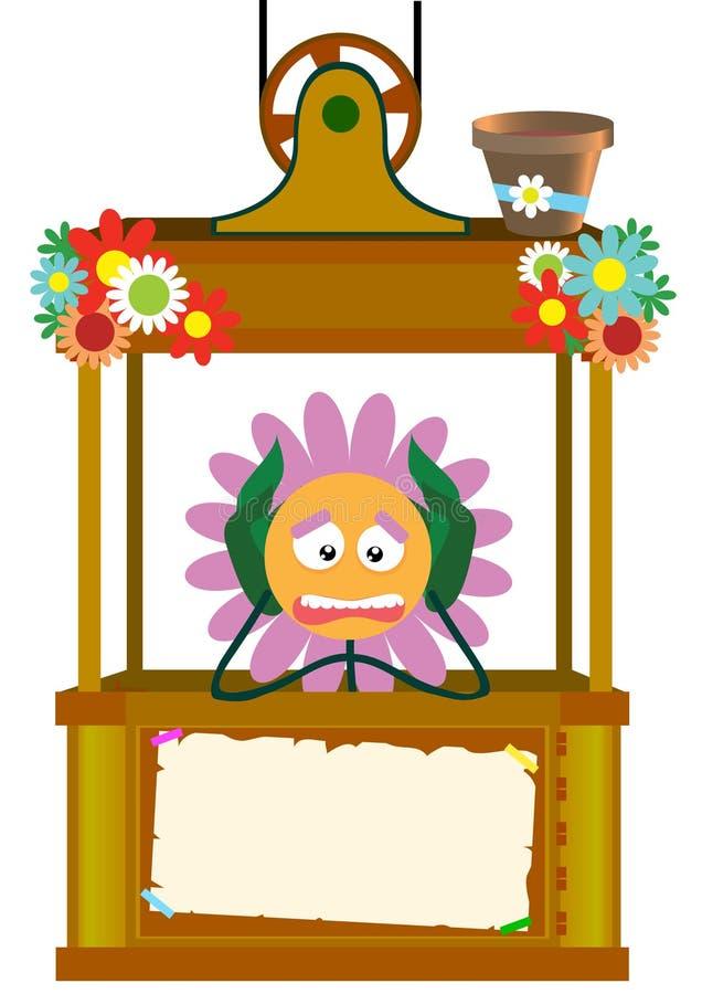 chamomile ανελκυστήρας λυπημέν&omicro ελεύθερη απεικόνιση δικαιώματος