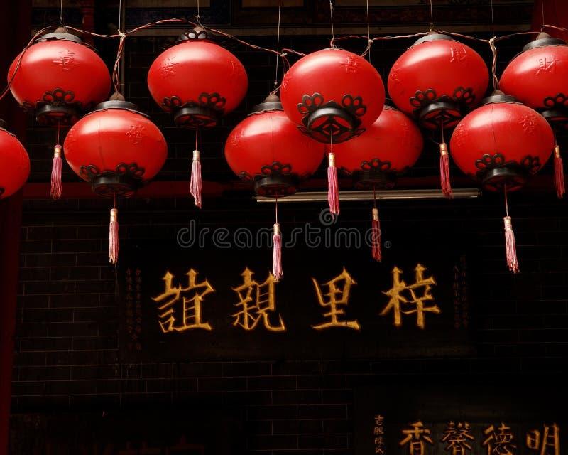 chan malaysia ser shutempelet yuen fotografering för bildbyråer