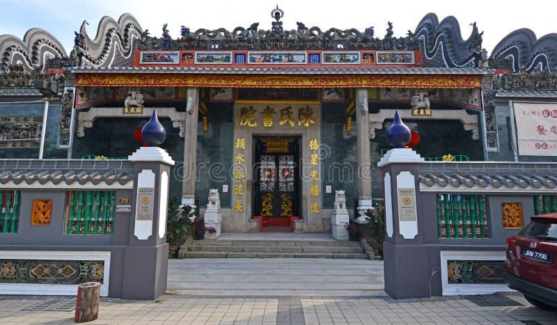 Chan See Shu Yuen stock image