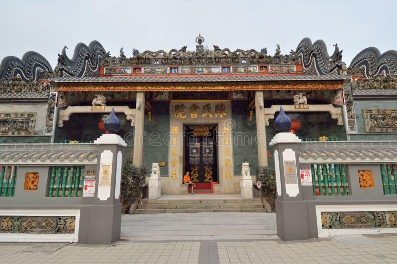 Chan She Shu Yuen Clan Salão ancestral imagem de stock royalty free