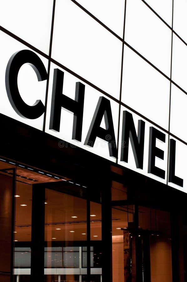 Chanel forma o boutique foto de stock