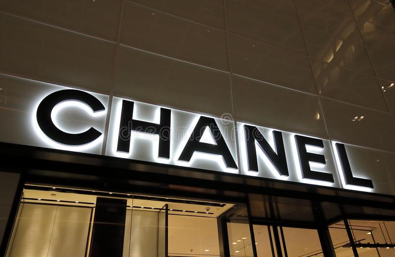 Chanel fashion brand stock photography