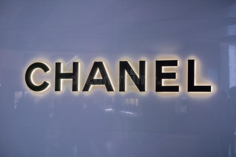 Chanel logo royalty free stock photo