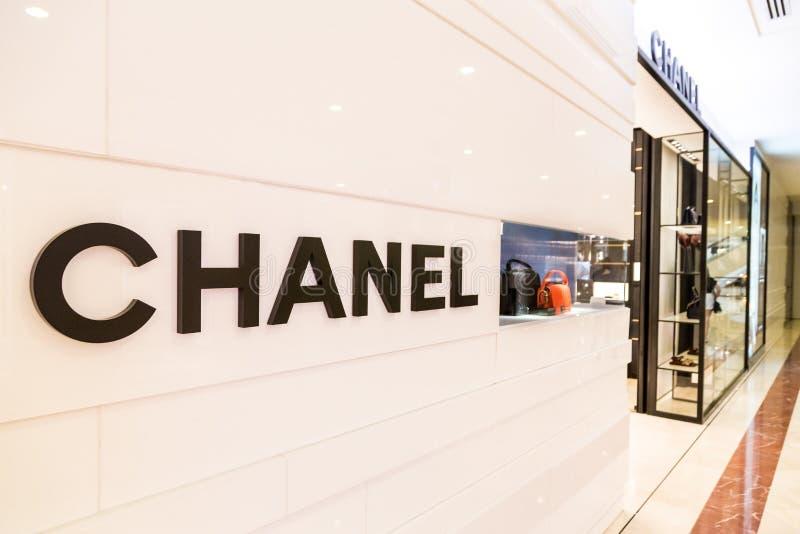 CHANEL-signage bij zijn afzet in KLCC Kuala Lumpur stock foto