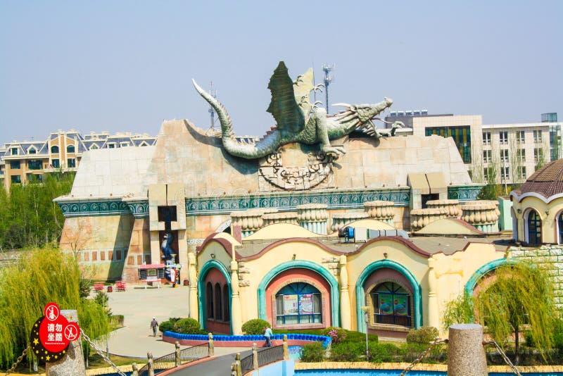 Changchun-Film-Vergnügungspark stockfotos