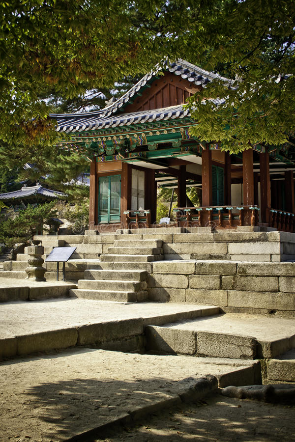 changdeok νότος παλατιών της Κορέα& στοκ φωτογραφίες με δικαίωμα ελεύθερης χρήσης
