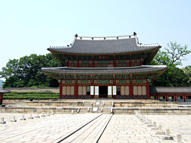 Download Changdeok Palace - South Korea Stock Photo - Image of jeon, seoul: 151694