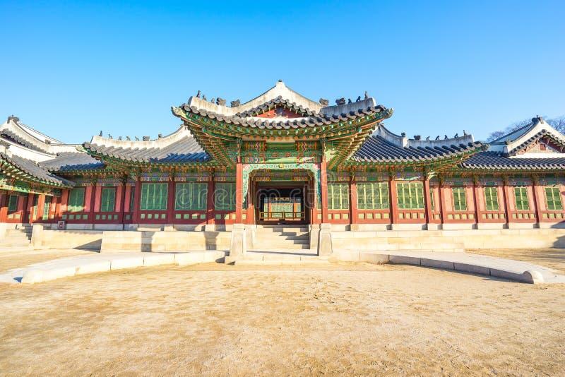 Changdeok slott i Seoul, Sydkorea royaltyfri bild