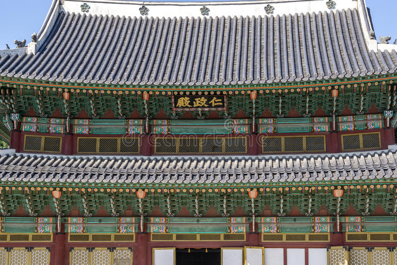 Changdeokgung architektury magistrali pałac zdjęcia royalty free