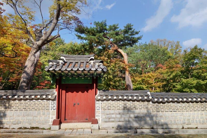 Changdeokgung pałac obraz stock