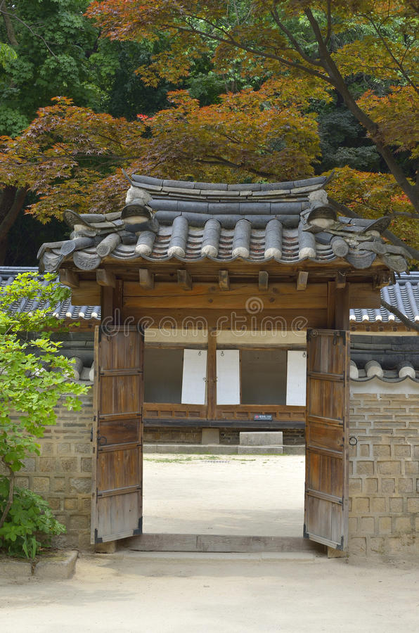 Changdeokgung Palace in Seoul, South Korea royalty free stock image