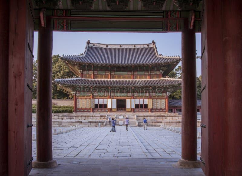 changdeokgung Seoul pałacu , Południowy Korea obraz stock