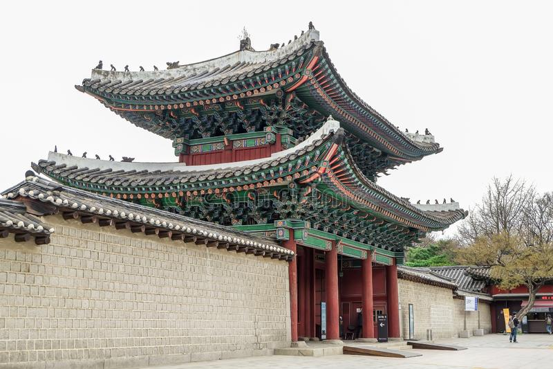 Changgyeongung palace stock photos
