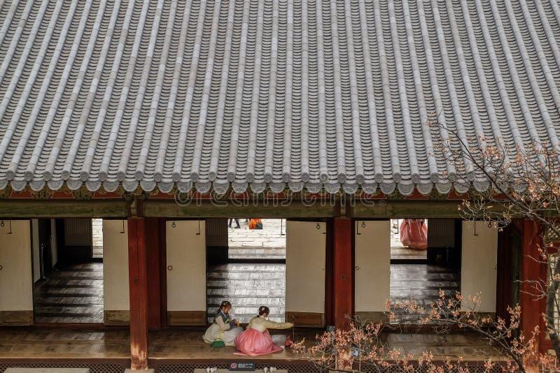 Changgyeongung palace stock image