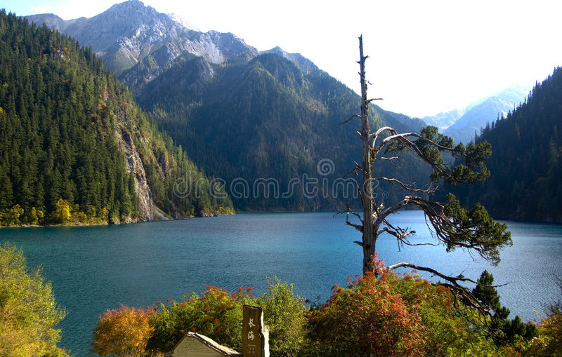 changhai湖 库存图片