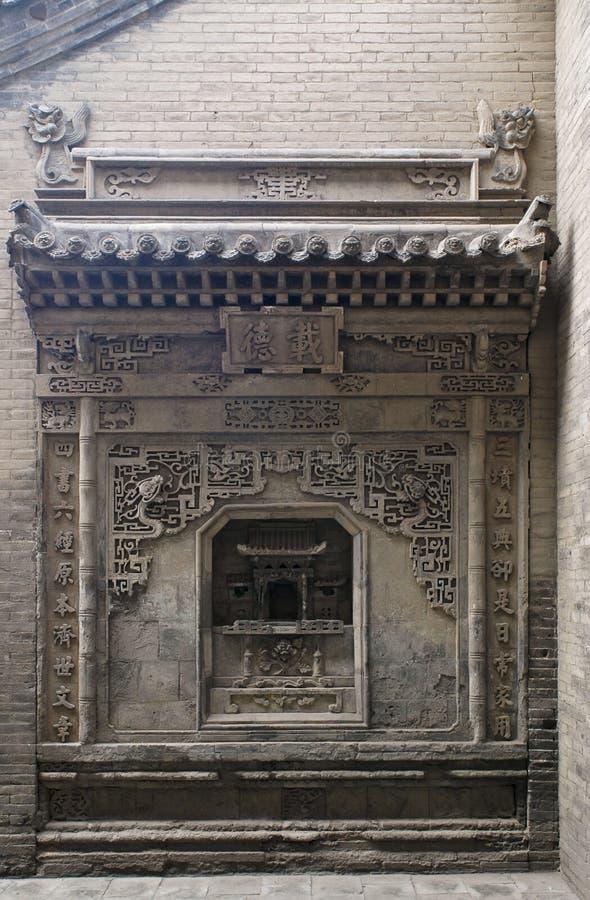 Changjiazhuangyuan w Taiyuan Chiny zdjęcia royalty free