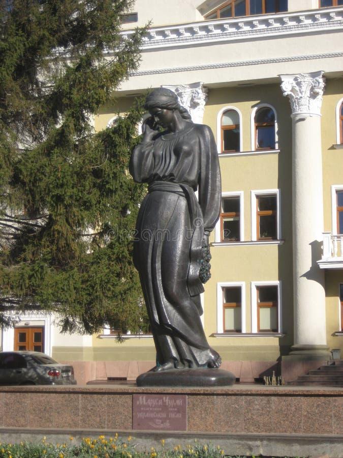 Chansons ukrainiennes commémoratives de Mary Churai photos stock