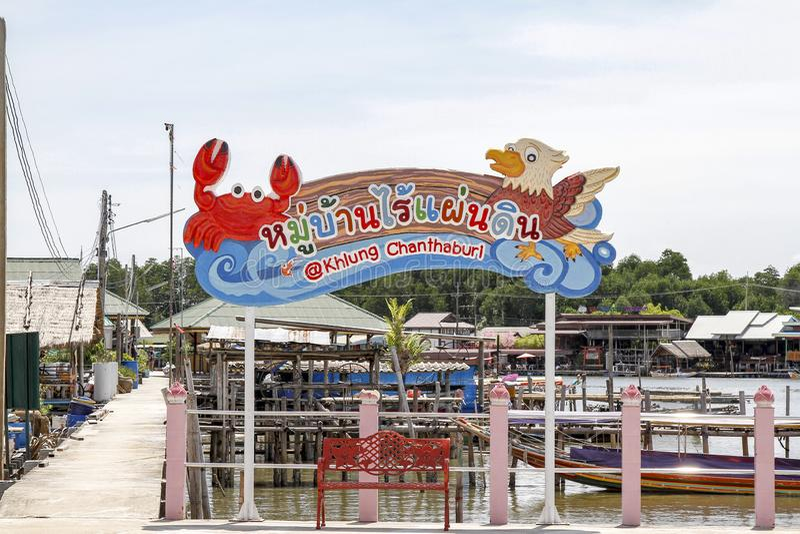 Chanthaburi, Thailand-June 1,2019:The Label or sign for Fishing village Name The No-Land Village Chanthaburi, Thailand stock image