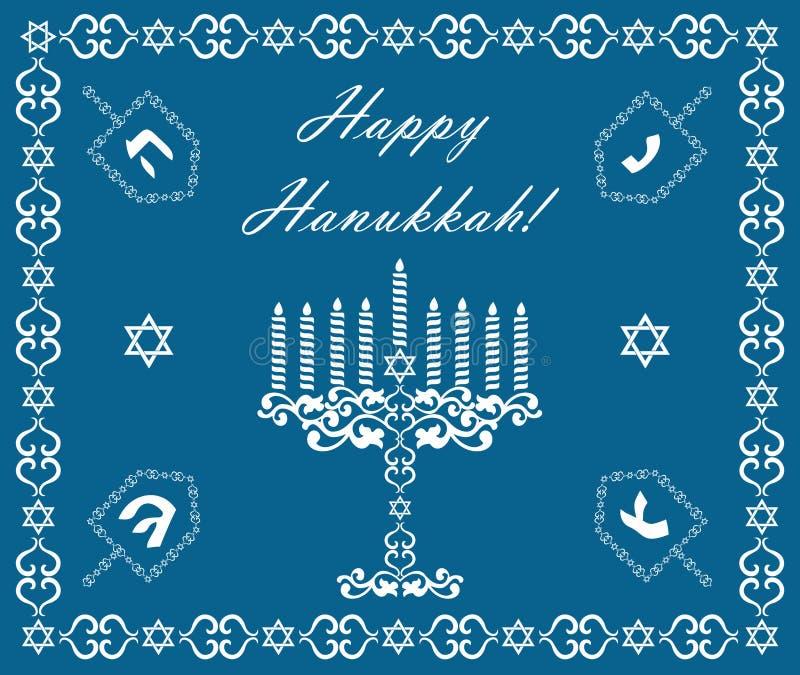 Chanukah与dreidels的节假日背景 向量例证