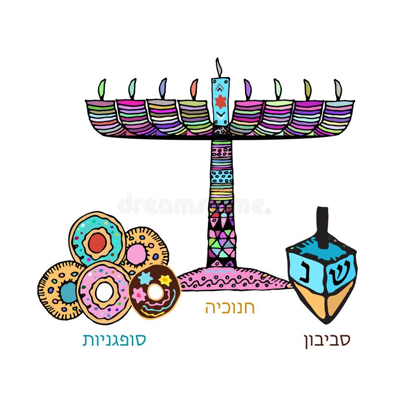 Chanukah candle, sevivon, donuts. Doodle, sketch, draw hand. Jewish religious holiday of Hanukkah. Hebrew letters royalty free illustration