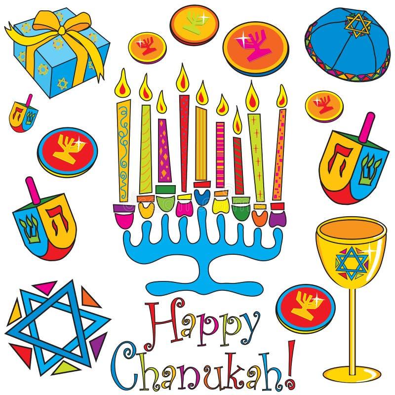 Chanukah feliz! ilustração stock
