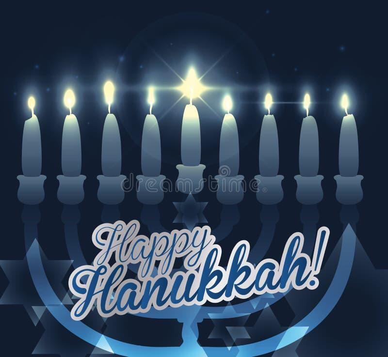 Chanukiah с освещать свечи и голубую предпосылку с Bokeh, иллюстрацию вектора