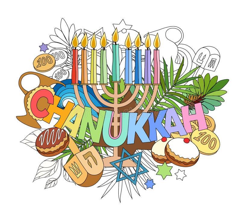 Chanukka-Handbeschriftung und Gekritzelelemente