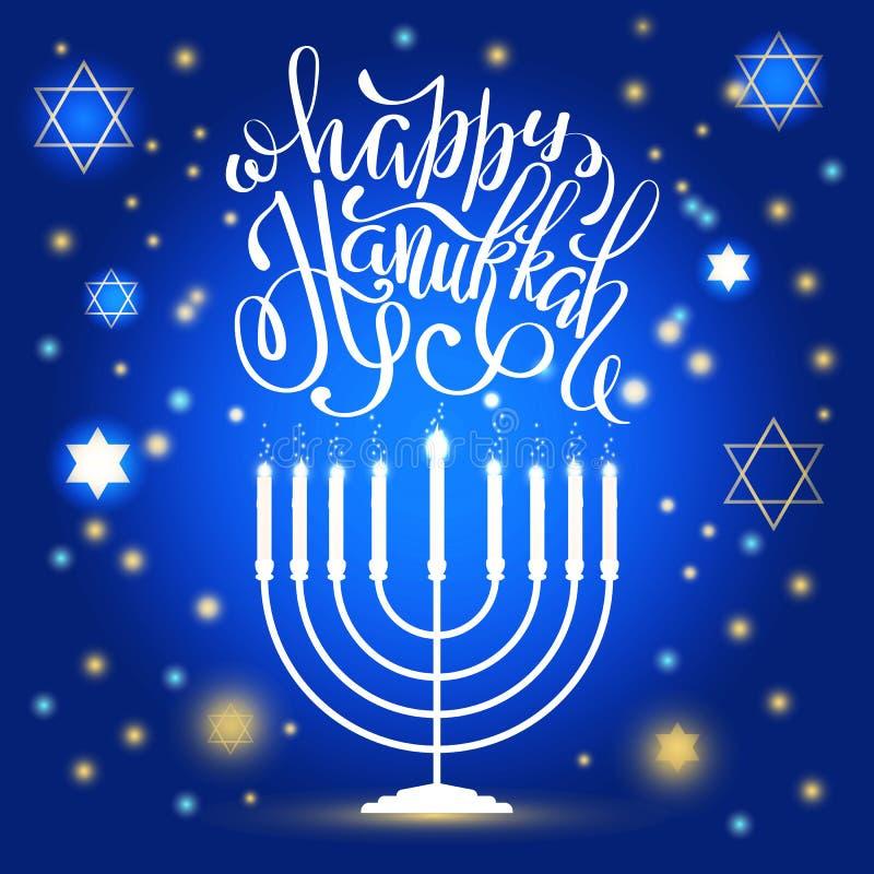 Chanukkah för kort för hälsning för vektorhand utdragen lycklig Kalligrafi på svart bakgrund Handbokstäverillustration stock illustrationer