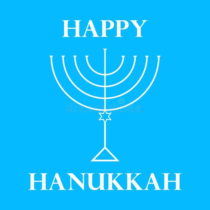 Chanukkahmenoror på ljust - blå bakgrund a vektor illustrationer