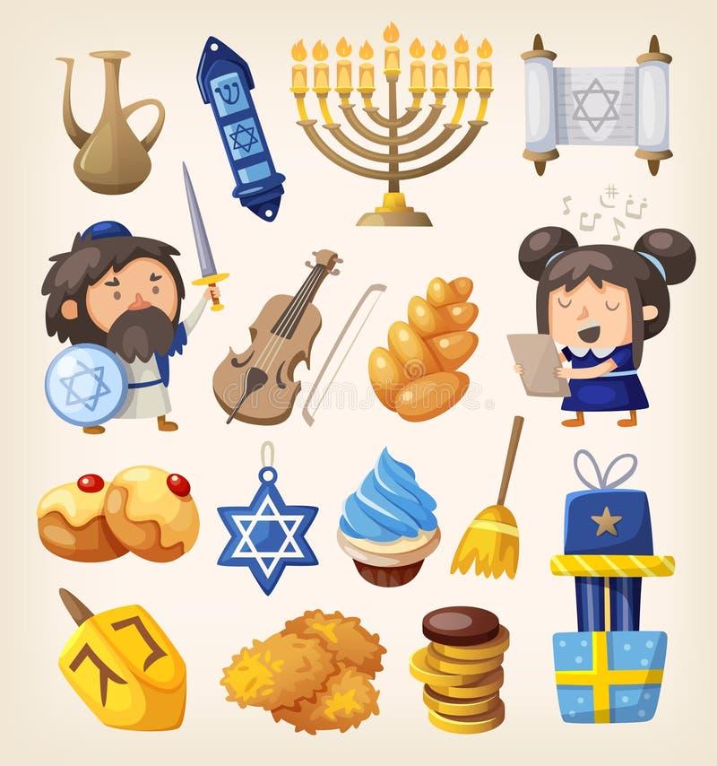 Chanukkahuppsättning stock illustrationer