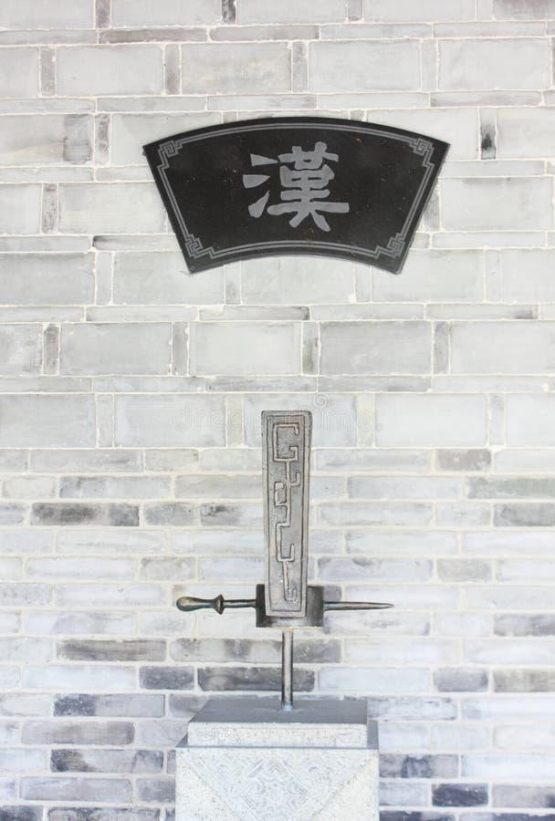 Chapéu oficial tradicional chinês fotografia de stock