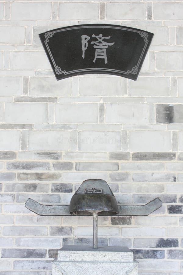 Chapéu oficial tradicional chinês imagens de stock