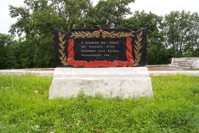 Chapa comemorativa na sepultura maciça, na inscrição - e em wi foto de stock royalty free