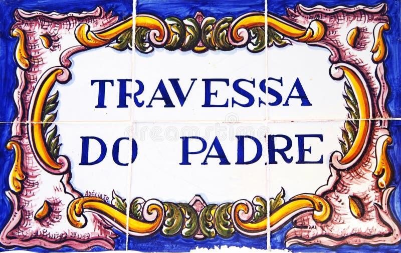 Chapa portuguesa da telha imagens de stock royalty free