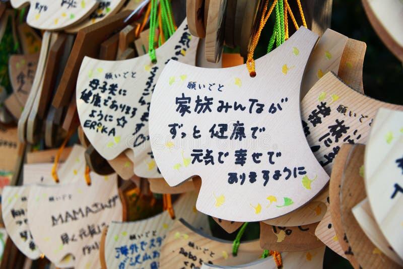 Chapas do ema do santuário xintoísmo fotografia de stock royalty free