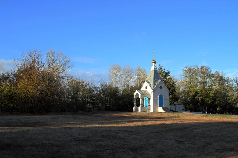 The Chapel of the Cosacs memorial stock image
